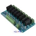 8-Kanals Halv-leder Relé - OMRON SSR G3MB-202P 5V med Resistiv Sikring for Arduino - 240V 2A Output - Solid State Relay