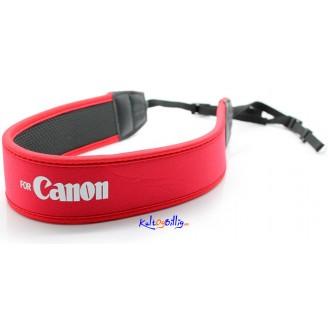 Skulderstropp for Canon DSLR
